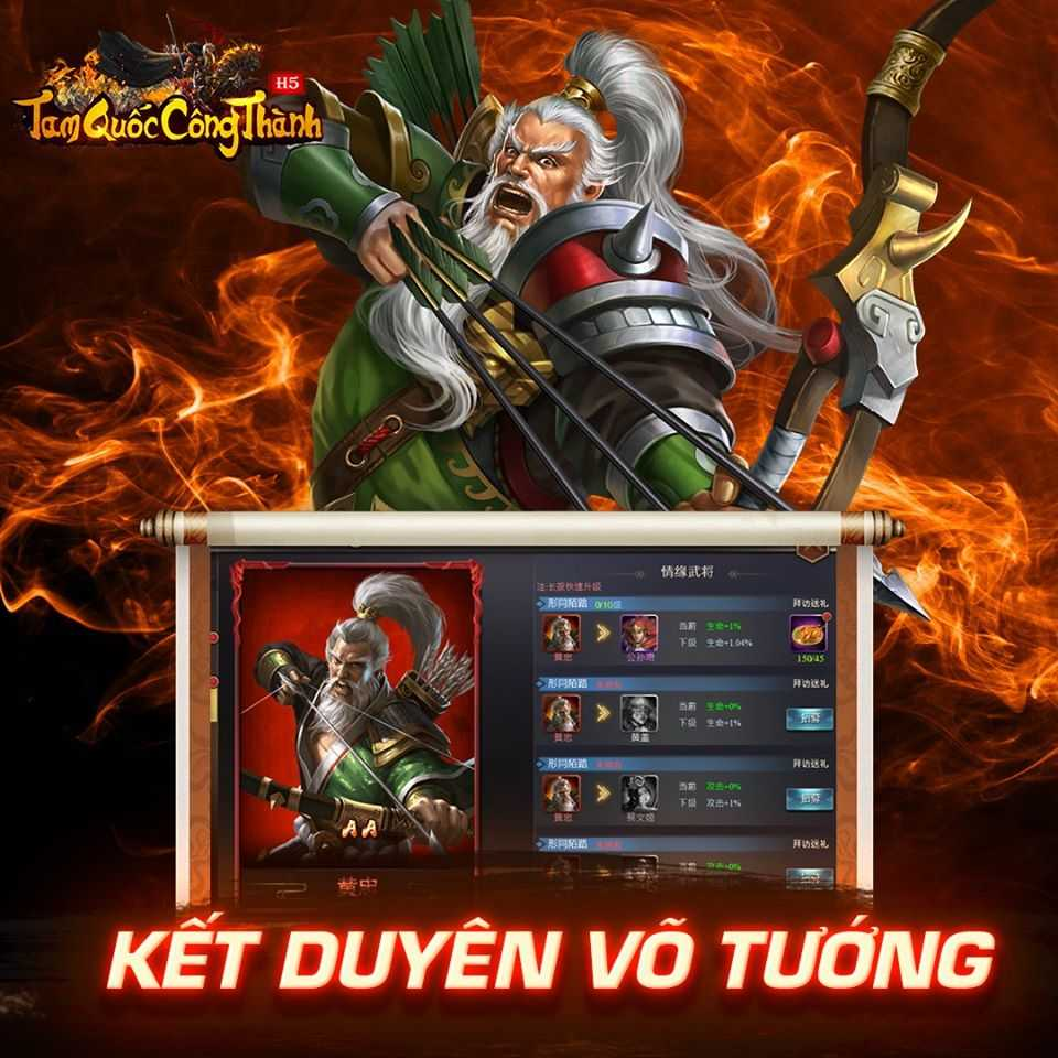 code-tam-quoc-cong-thanh-h5-1